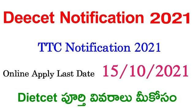 DEECET Notification 2021   TTC Notification 2021   DIETCET Notification 2021