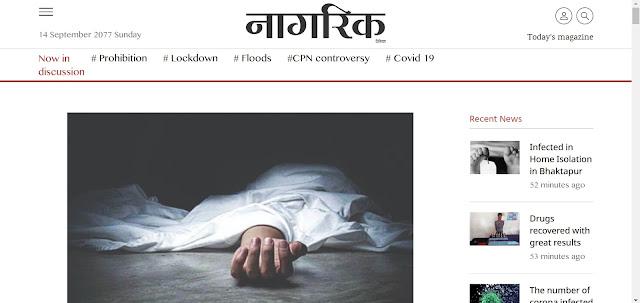 Online News Portals In Nepal