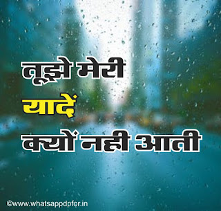 miss u images in hindi