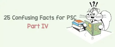 25 Confusing Facts for Kerala PSC