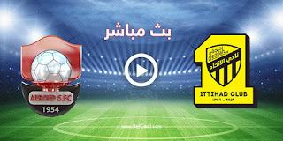 مشاهدة مباراة الإتحاد والرائد بث مباشر بتاريخ 16-08-2021 الدوري السعودي