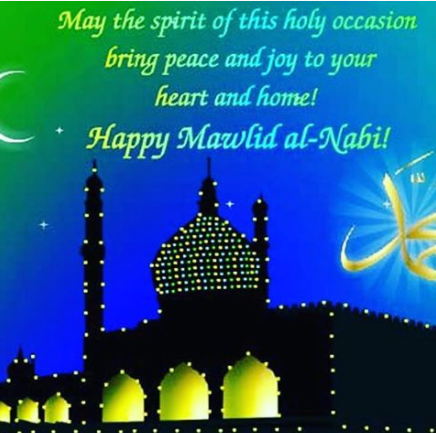 Eid Milad Un Nabi Date 2019