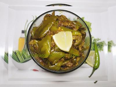 Hare Baingan Ki Sabzi - Baingan Fry sirf 2 minute mein