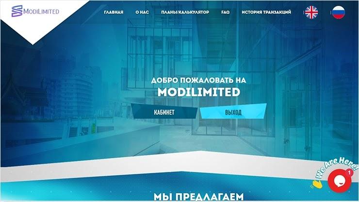 Обновления от ModiLimited