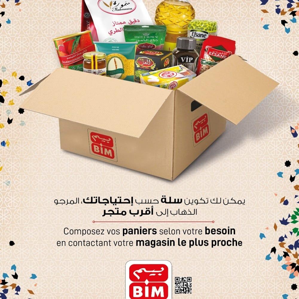Depliant et promotion BIM Maroc