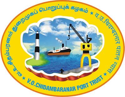 VO Chidambaranar Port Recruitment