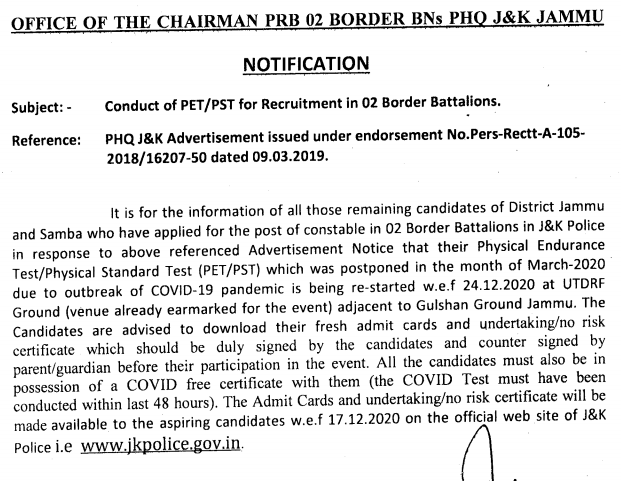 JK Police Constable PET PST Exam Notice