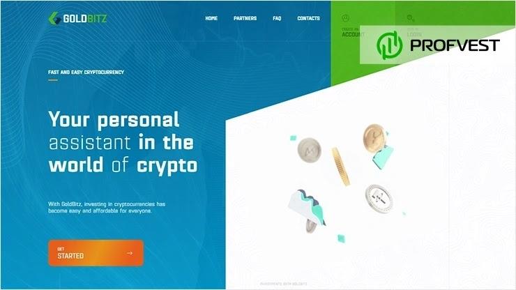 Gold Bitz обзор и отзывы HYIP-проекта