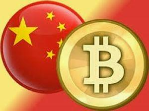Китайская майнинг ферма по добыче биткоин
