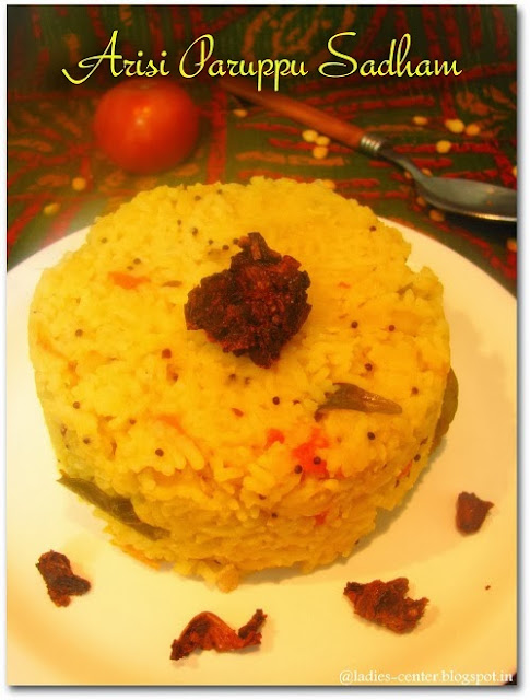 dal rice recipe