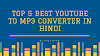 Top 5 best YouTube To MP3 Converter in Hindi – By Apex Gyan