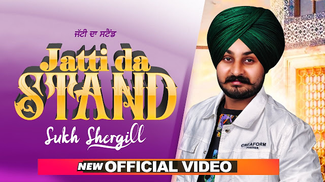 Song  :  Jatti Da Stand Song Lyrics Singer  :  Sukh Shergill Lyrics  :  Jaggi Sanghera  Music  :  KV Singh Director  :  Shaiman