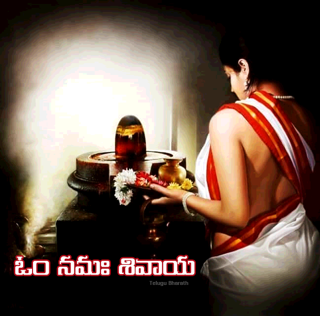 ఆరోగ్యానికి మంత్రము - Aarogyaniki Mantramu