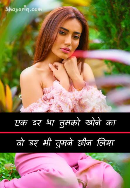 Hindi photo shayari, hindi photo new shayari, hindi photo Quotes, hindi photo status, hindi photo poetry, hindi 2020 photo shayari
