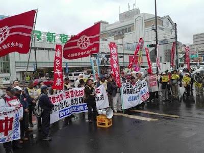 http://doro-chiba.org/nikkan_tag/8400/