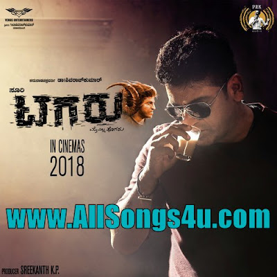 A to z kannada movie mp3 songs download gopjeans.