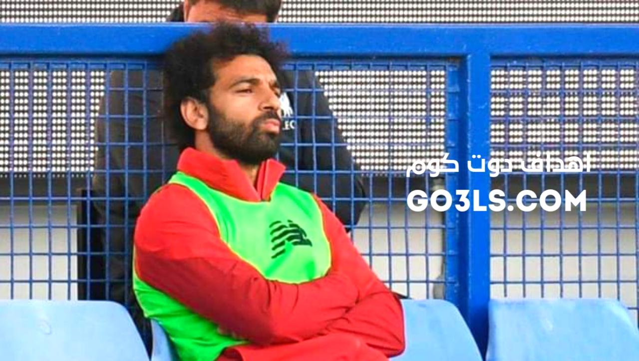 صور محمد صلاح اليوم