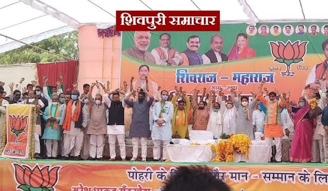 कभी कुर्सी और लाल बत्ती का मोह नहीं रहा सिंधिया परिवार को: ज्योतिरादित्य सिंधिया को - Shivpuri News