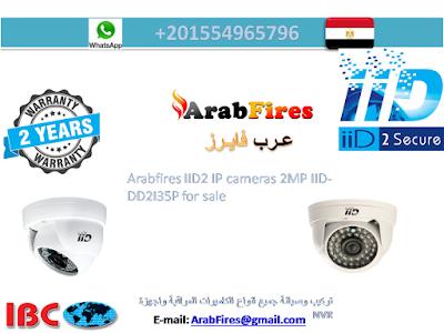 Arabfires IID2 IP cameras 2MP IID-DD2I35P for sale