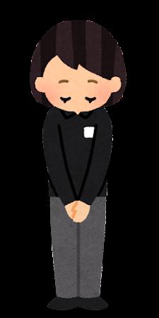 お辞儀をする黒い制服の店員のイラスト(女性)