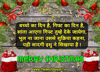 merry Christmas wishes download images