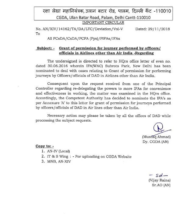 grant-of-permission-for-journey-performed-by-officers-in-airlines-other-than-air-india-01