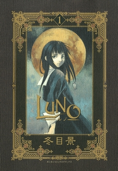 Luno Manga