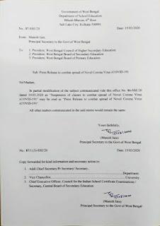 closing of school notice