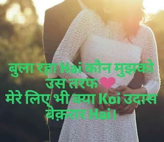 Whatsapp status in hindi for girlfriend 2020