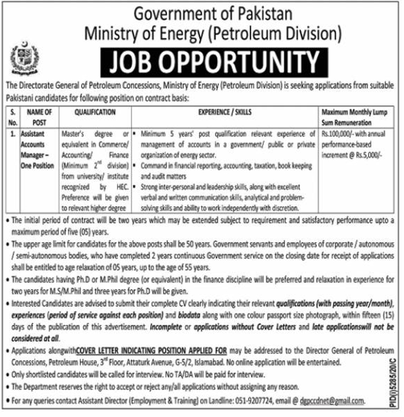 Ministry of Energy Petroleum Division Jobs In Pakistan 2021