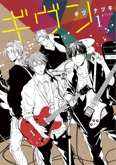Actu Manga, Given, Kizu Natsuki, Manga, Taifu, Taifu Comics,