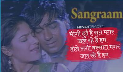 Bheegi Hui Hai Raat Magar Song lyrics from Sangraam
