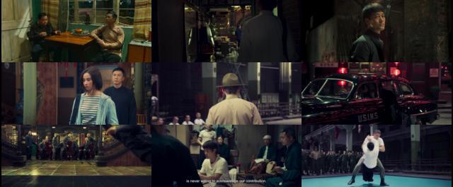 YIp Man 4: The Finale (2019) HD 1080p y 720p