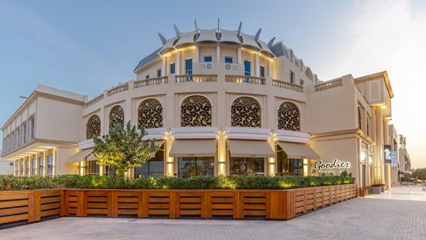 مطعم غوديز الرياض | المنيو ورقم الهاتف والعنوان