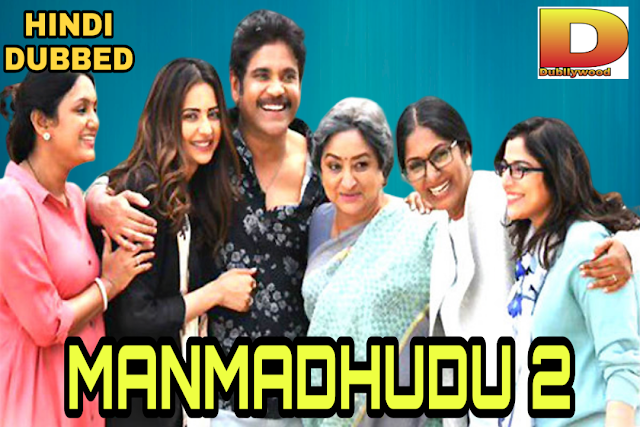 Manmadhudu 2