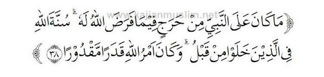 Terjemahan Surat Al-ahzab Ayat 38 Berserta Latinnya