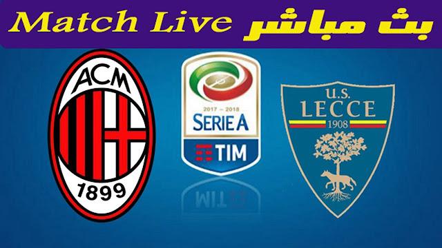موعد مباراة ليتشي وميلان بث مباشر بتاريخ 22-06-2020 الدوري الايطالي