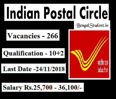 West Bengal Postal Circle Recruitment 2018 - Apply Online