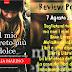 """[REVIEW PARTY]: """"Il mio segreto più dolce"""" di Adelia Marino  - Recensione #59"""