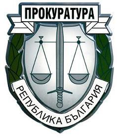 Обвинения срещу Боршош за нецелево разходване на средства и в безстопанственост