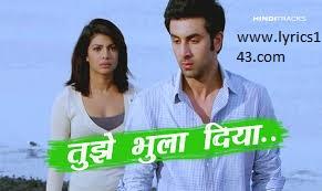Tujhe Bhula Diya Song Lyrics www.lyrics143.coma