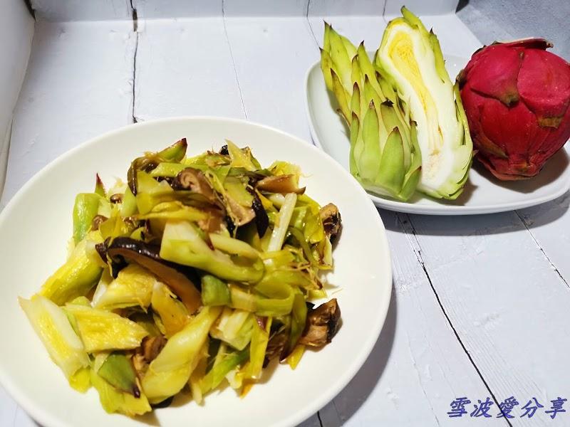 香菇炒紅龍果花    讓你清脆爽口又顧胃