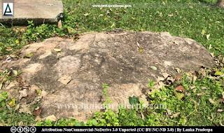 Matiyagane rock inscription