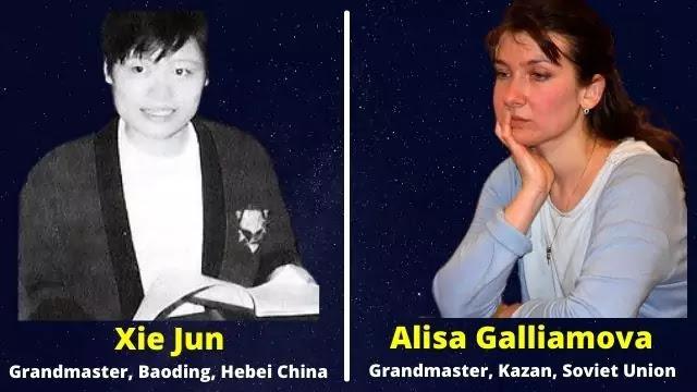Grandmaster Xie Jun vs Alisa Galliamova