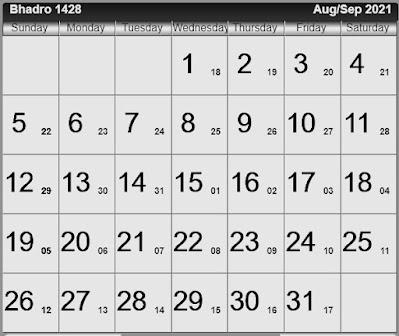 Bengali calendar 1428 [ভাদ্র ১৪২8]