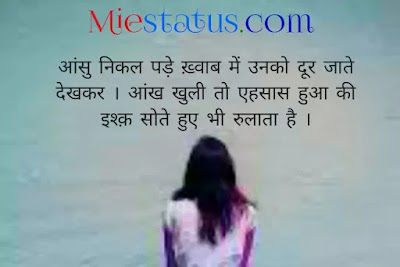 sad shayari for friend