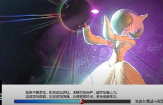 Tải game lậu mobile Pokemon Sword And Shield Free VIP 10 +  2000000 Tiền Vàng + Hàng vạn Kim Cương và vô số quà khủng