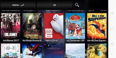 تطبيق NovaTV, افضل تطبيق لمشاهدة الافلام مجانا, تطبيق لمشاهدة الافلام مترجمة للاندرويد مجانا, افضل تطبيق لمشاهدة الافلام والمسلسلات مترجمة, تطبيق لمشاهدة الافلام والمسلسلات مجانا