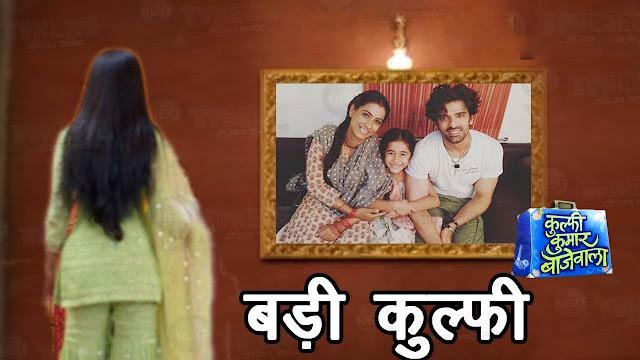 Shocking change in the STORYLINE of Kulfi Kumar Bajewala