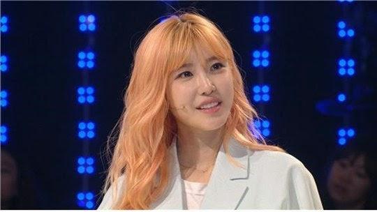 woohyun hyosung dating